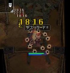 20100802702.jpg
