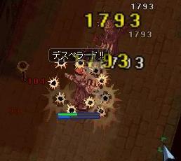 201009016002.jpg
