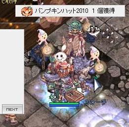 201010022002.jpg
