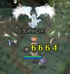 201010022004.jpg
