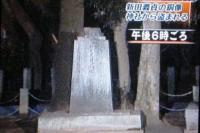 新田義貞の銅像 1