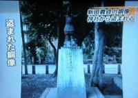 新田義貞銅像 2
