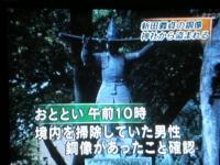 新田義貞 銅像3