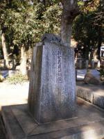 新田義貞銅像5