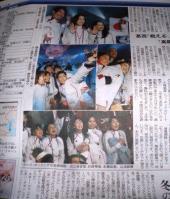 朝日新聞 閉会式紙面