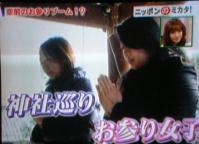 神社巡り女子