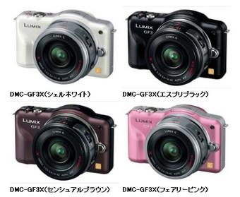 2011-09-29_232942.jpg