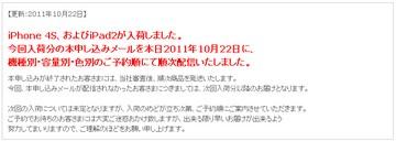 2011-10-23_213846.jpg
