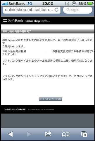 2011-10-27_231813.jpg
