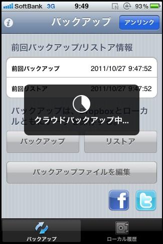 2011-10-27_232010.jpg