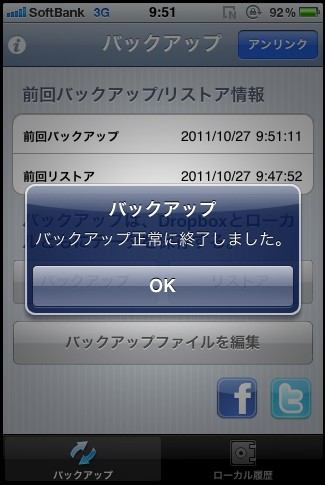 2011-10-27_232036.jpg