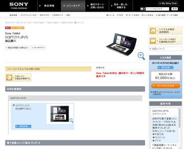 2011-10-27_232409.jpg
