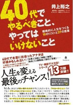 2011-11-22_235333.jpg
