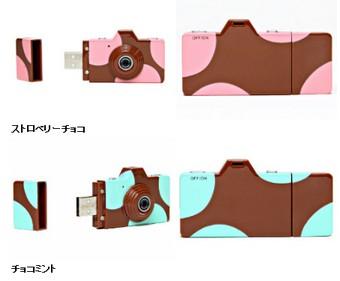 2011-12-19_233007.jpg