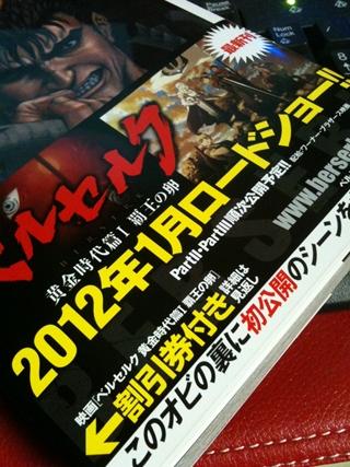 20110927002_RRR20100420.JPG