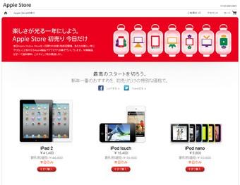 2012-01-02_104718.jpg