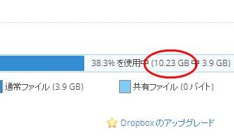 2012-05-23_232102.jpg