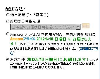 2012-06-08_231238.jpg