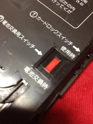 201206060020_RR.JPG