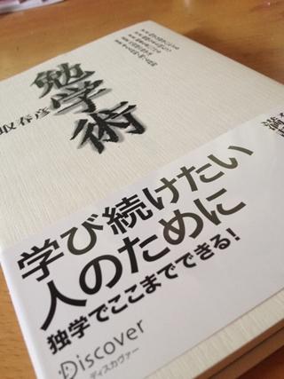 20120710003_RR.JPG
