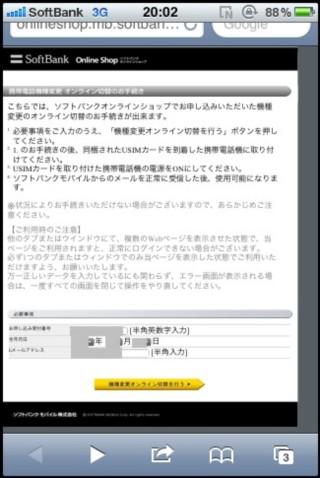 2011-10-27_231928.jpg