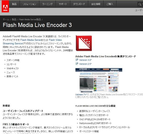 Free Media Encoder