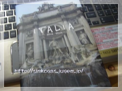 イタリアの写真001