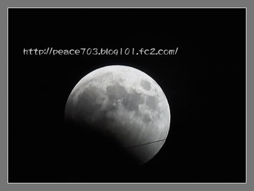月食001