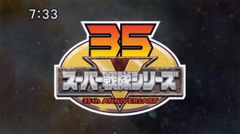Sentai_35th_Anniversary.jpg