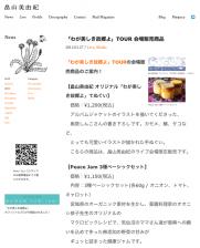IMG_1375[1]