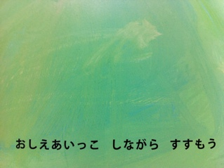 fc2blog_20120524194607d01.jpg