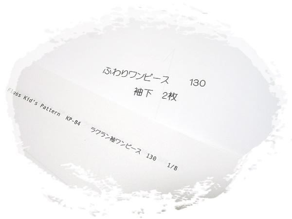 123IMG_7813_20141018161711d6e.jpg