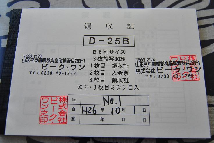 _DSC8725.jpg