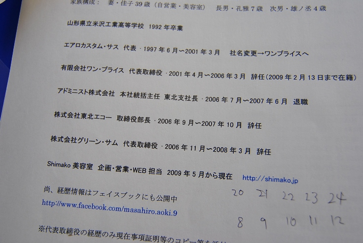 _DSC8730.jpg