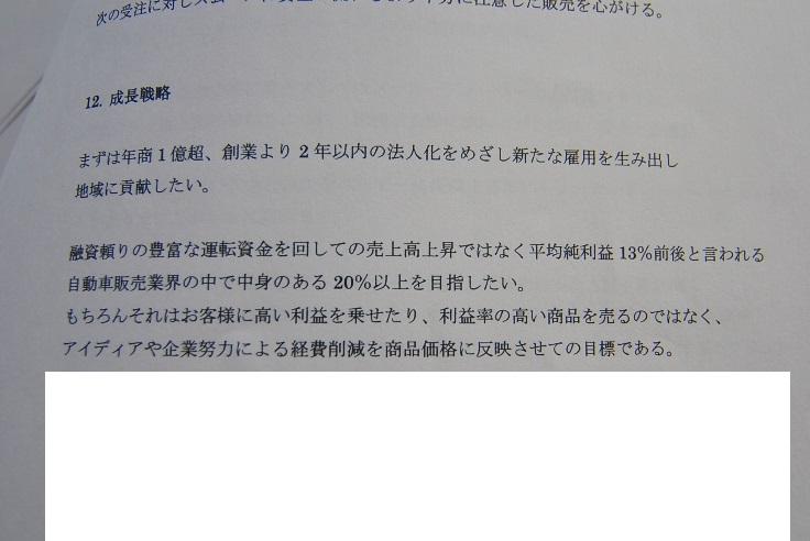 _DSC8732.jpg