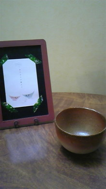 Peeka    boo     zakka-handmade-090423_083203.jpg