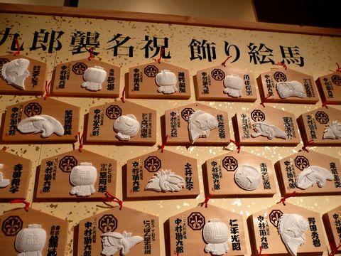 20120213kankuro7.jpg