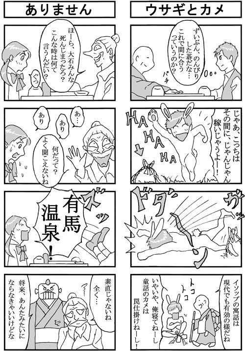 henachoko13-02.jpg