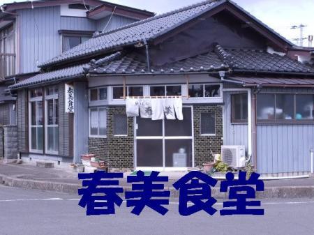 001_convert_20100318124645.jpg