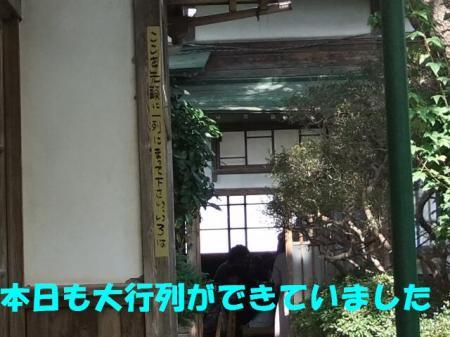 002_convert_20101017192539.jpg