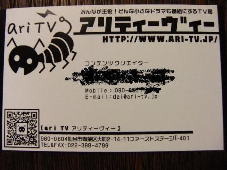 01_convert_20100824092532.jpg