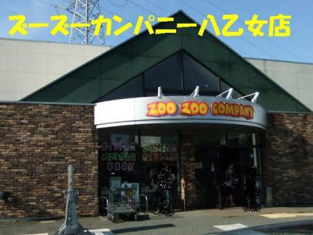 02_convert_20100607074719.jpg