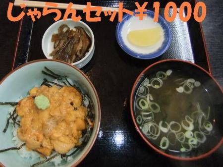 03_convert_20100628073018.jpg