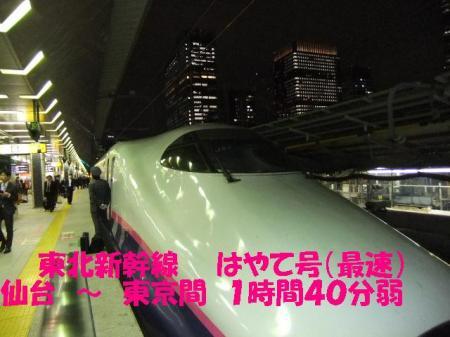 04_convert_20101020085953.jpg