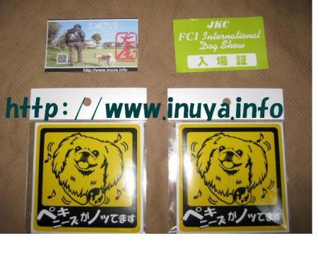 06_convert_20100524060842.jpg