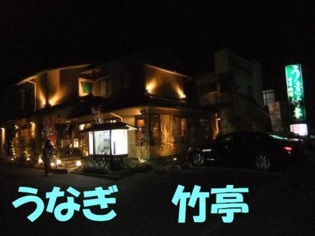 縺・↑縺酸convert_20100502092922