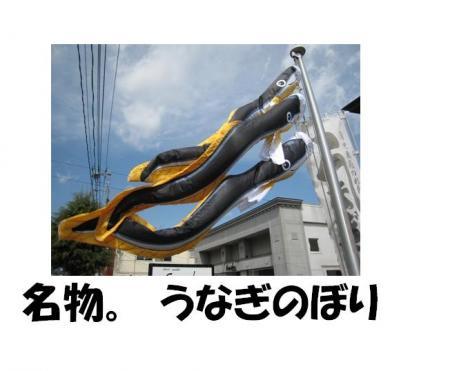 縺・↑縺酸convert_20100502102229