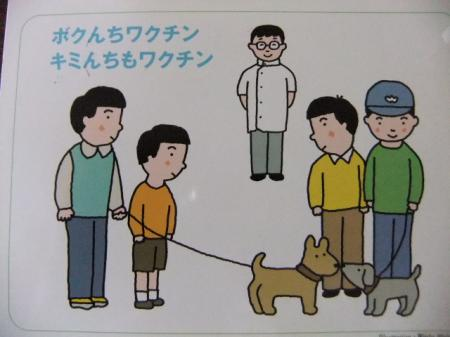 縺ソ縺薙b+002_convert_20100729092349