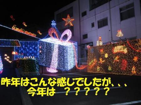 譛牙錐縺ェ螳カ_convert_20101221165501