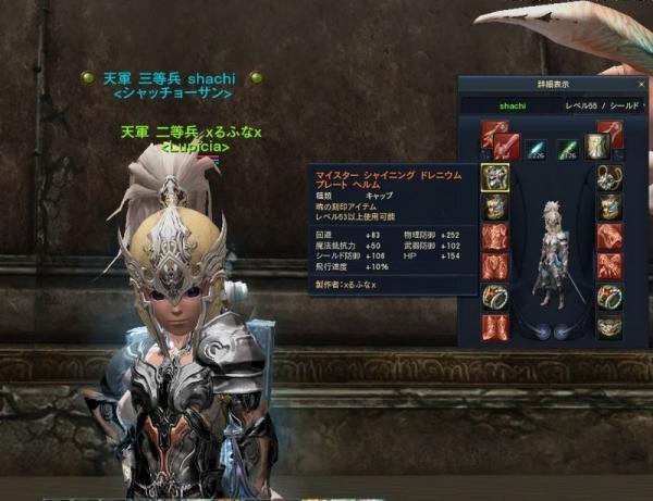 20110611-6.jpg